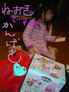s-DSC00217.jpg